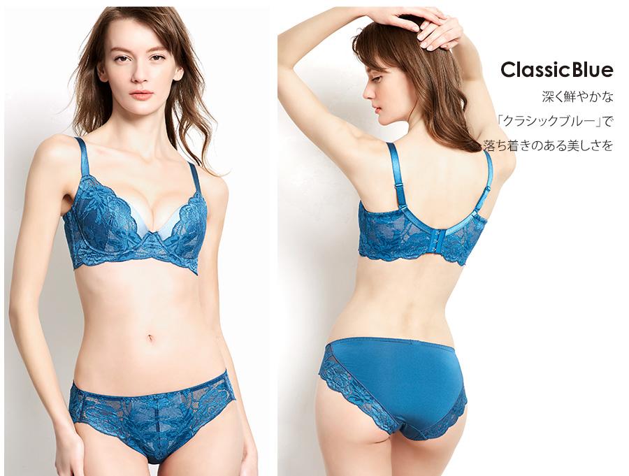 Blue・深く鮮やかなクラシックブルーで落ち着きのある美しさを