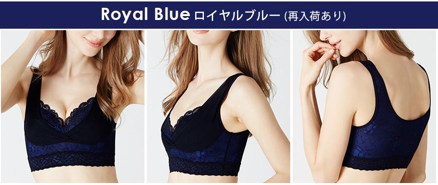 ロイヤルブルー・青・藍色