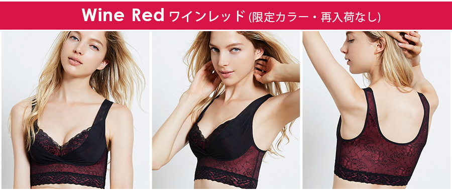 ワインレッド・紅色・赤