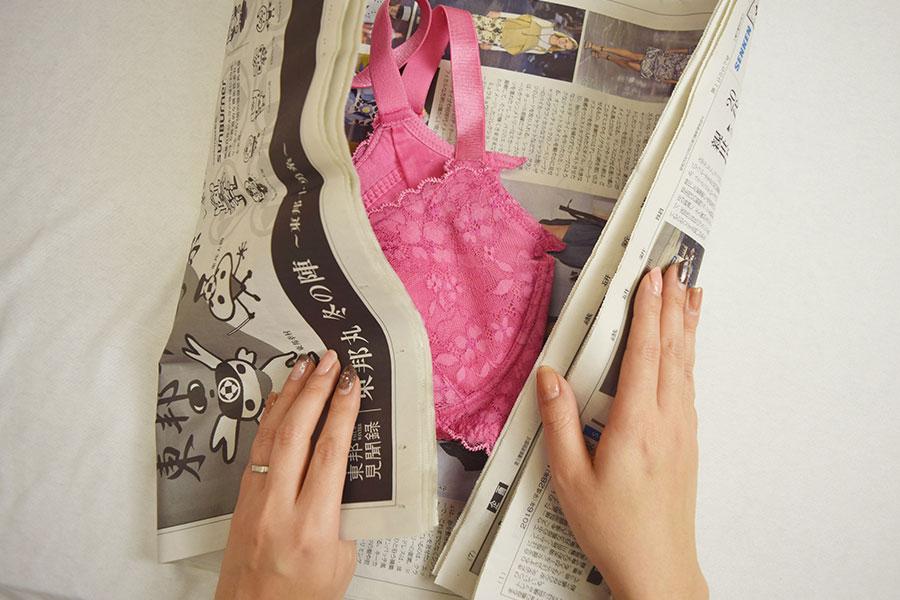 新聞紙でブラを包む