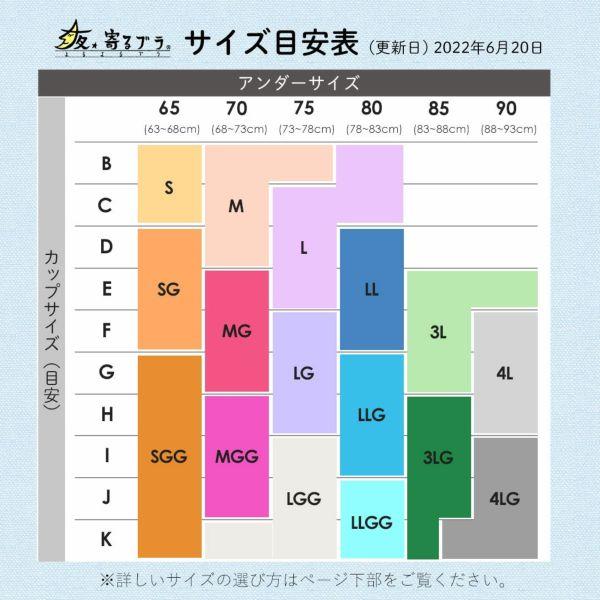 ブラック・黒
