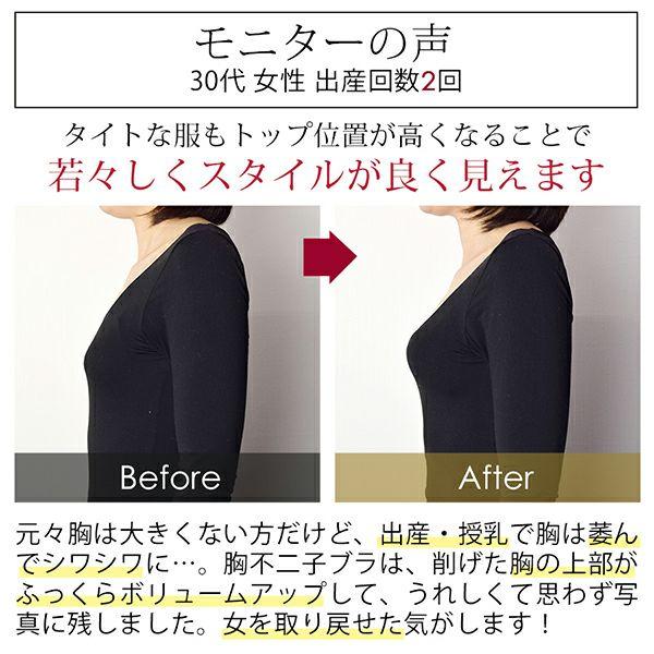 タイトな服もトップ位置が高くなることで若々しくスタイルが良く見えます