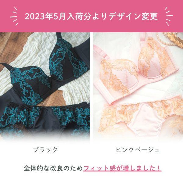 上品ですっきりとした印象を作るブラック
