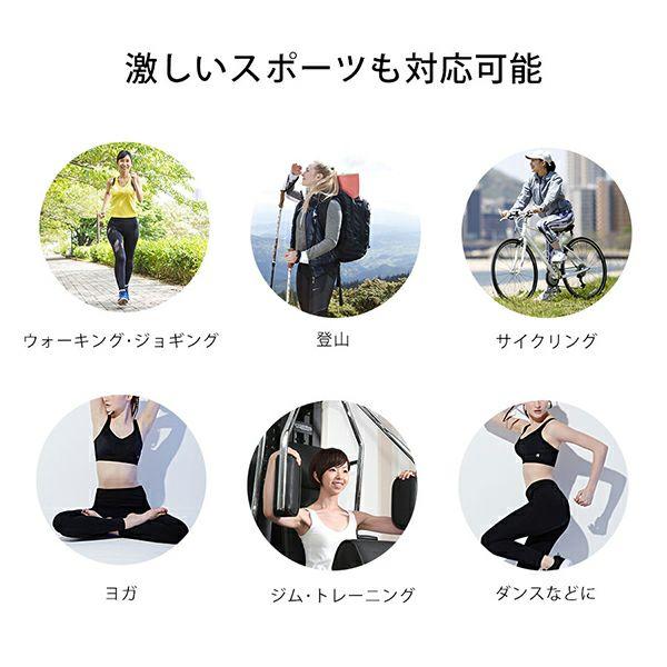 ジョギングやヨガ、登山など様々なシチュエーションでお使いいただけます