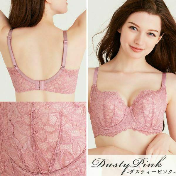ハリジェンヌサイズ表