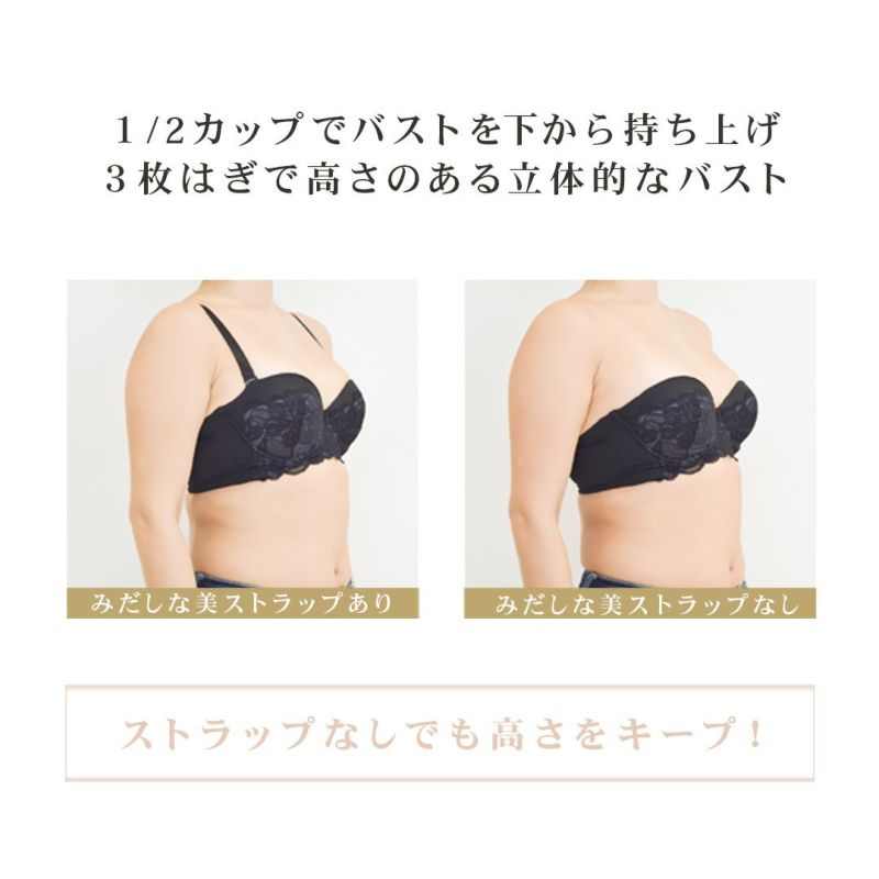 ブラックの花柄レースが 濃グレーに浮き上がり、 個性的でありながら 品のあるデザインに なっています。