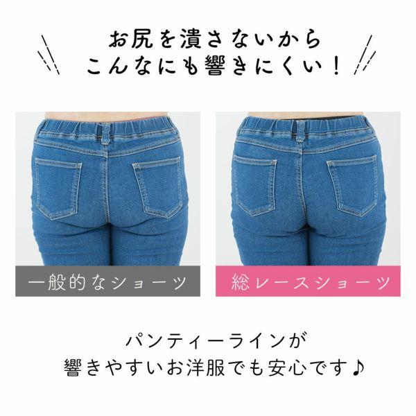 ナイトブラとショーツで快適な睡眠をサポートします。